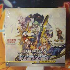 Dream League Pokemon Card Booster Box - Sealed - Japanese SM11b - US Shipper