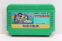 Gegege no Kitarou KITARO Nintendo FC Famicom Japan Import US Seller F2595