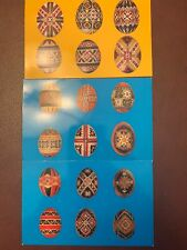 """Lot of 3 Postcards """"AUTHENTIC UKRAINIAN EASTER EGGS"""" Series II 1960 and 1963"""