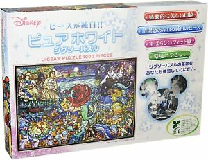 Tenyo 1000 Piece Jigsaw Puzzle Little Mermaid Story Stained Glass Pure White