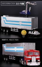 Transformers: WeiJiang Optimus Prime Trailer Action Figure
