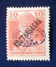 Hungary/First Debrecen Issue SC# 2N39 MH