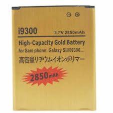 BATERIA SAMSUNG GALAXY S3 I9300 GOLD HIGH CAPACITY 2850MAH 3.7V NUEVO