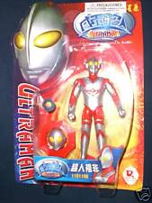 ULTRAMAN BROTHER ZOFFY FIGURE RETIRED 2003 13 CM VHTF