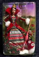 Queen of Hearts 2007 Barbie Doll