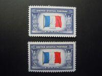 #915b France PARTIAL REVERSE PRINTING  (Dark Rose Over Black-Black Over Dk Blue)