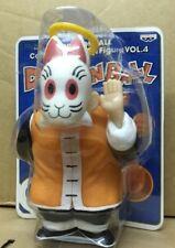 Bandai Banpresto Dragon Ball Z soft Vinyl figure 5 inches Grandpa Son Gohan