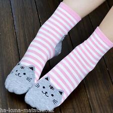 KITTY SOCKS Fun PINK Stripe CAT Cotton Ankle SOCKS One Size UK 1-5  New, UK Sale