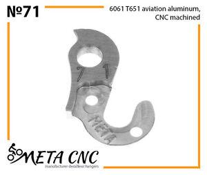 Derailleur hanger № 71, META CNC, analogue PILO D359