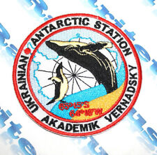 PATCH ANTARCTIC STATION UKRAINIAN AKADEMIK VERNADSKY