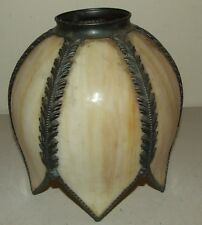 Antique Victorian Caramel Marble Slag Glass Six Panel Tulip Lamp Shade Globe