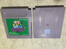 Pokemon Green Japanese Pocket Monsters Gameboy NEW BATTERY USA SELLER* Authentic