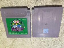 Pokemon Green Japanese Pocket Monsters Gameboy NEW BATTERY **USA SELLER**