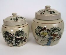 Vtg Asian Ginger Jar Pot Brown House Scene with Japanese Markings Lot of 2