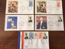 4 cartes et 5 enveloppes 1er jour De Gaulle 1971