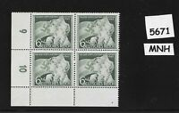 MNH stamp Block / WWII  Germany Hitler youth 1943 Third Reich / From mint sheet