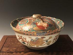 19th Century Japanese Ko-Kutani Lidded Porcelain Bowl With Fuku Mark
