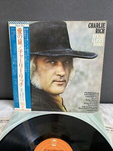LP Charlie Rich - Behind closed Doors | Japan Press | VG+/VG+ | Quadraphonic