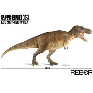 Tyrannosaurus Rex T-Rex Rebor Grab N Go 02 SA Type A