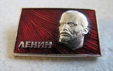 Russian Soviet Pin Political Communist Red Banner enamel LENIN 1970 В И Ленин