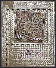 Israel: 2006 tercer siglo mosaico Hoja En Miniatura SGMS 1792 estampillada sin montar o nunca montada