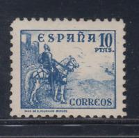 ESPAÑA (1937) NUEVO SIN FIJASELLOS MNH SPAIN - EDIFIL 831 (10 pts) CID - LOTE 1