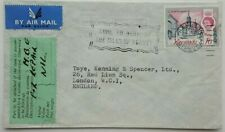 BERMUDA 1969 COVER WITH CUSTOMS LABEL M. B. E. MEDAL FOR REPAIR TO ENGLAND