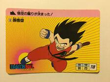 Dragon Ball Z PP Card 8 PART 0