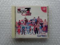 "Street Fighter Zero 3 Saikyo Ryu Dojo ""Good Condition"" Sega Dreamcast Japan"