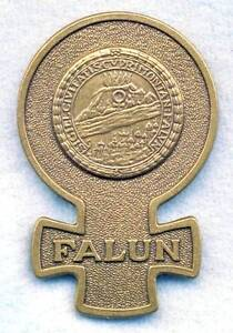 1993 FIS Nordic World SKI Championships PARTICIPANT MEDAL Plaque FALUN Skiing