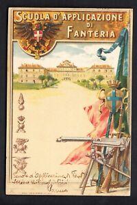 SCUOLA DI APPLICAZIONE DI FANTERIA - Cartolina formato piccolo viaggiata - 1916
