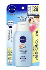 ☀ Nivea Sun Protect Water Gel for Kids Sunscreen SPF28 PA++ 120g Made in Japan ☀