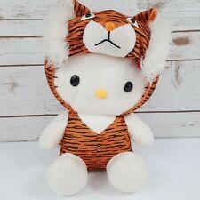 Hello Kitty Tiger Costume w/ Pull Down Hood Nakajima Sanrio Plush Soft Toy 12 in