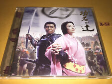 NHK tv TAIGA drama series KOMYO GA TSUJI soundtrack CD ost REIJIRO KOROKU japan