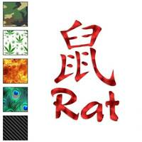 Rat Chinese Symbols Decal Sticker Choose Pattern + Size #2679