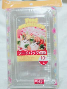 Daiso Japan Food Pack 10 sheets BENTO Lunch Box Event · Travel · Outdoor