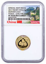 2017 China Mothers Day Heart-Shaped Panda 8g Gold NGC PF70 UC ER Wall SKU47069