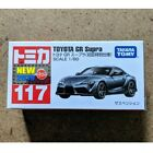 Tomica No.117 Toyota Gr Supra First Special Specifications from japan