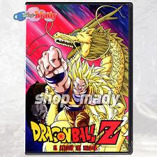 Dragon Ball Z Explosion of the Dragon (Latin Spanish Language) DVD - Region 4