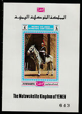 Yemen (217) 1970 Philympia - Horse Guard deluxe sheet unmounted mint