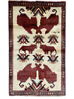 One of A Kind Authentic Dated Lion Animated Pictorial Tribal Gabbeh Rug 4'x7'