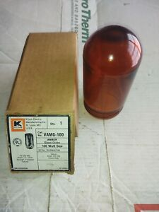 Killark Electric # VAMG-100 AMBER GLASS GLOBE 100 WATT SIZE