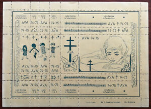 A. V A Lucha contra la Tuberculosis Stamps Green Girl Design Stamp Sheet 1974-75