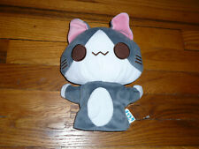 Neko Cat Hand Puppet Plush Chibi Tora Japan Us Seller
