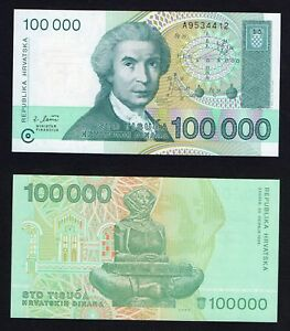 Croazia / Croatia / Hrvatska 100000 dinara 1993 FDS/UNC  A-10