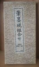 Vintage Japanese Calligraphy Set Shuji Sumi Set