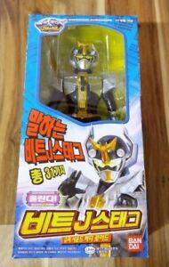 Tokumei Sentai Go-Busters Power Rangers Beet J. Stag Sound Figure BANDAI KOREA