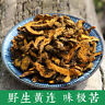 High Quality Rhizoma Coptidis Goldthread Huang Lian 黄连 4 oz.