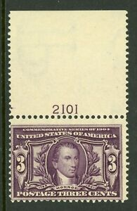 USA 1904 Louisiana Purchase 3¢ Violet Scott 325 PNS Mint Non Hinged E354