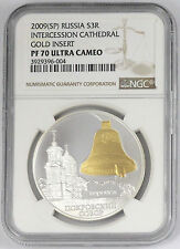 RUSSIA 3 R. BIMETAL SILVER / GOLD NGC PF 70 INTERCESSION CATHEDRAL VORONEZH 2009